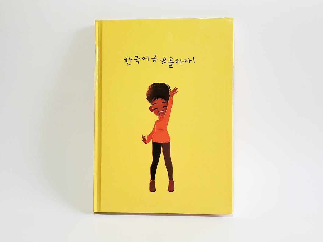 Let's Study Korean Hardcover Notebook