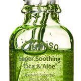JUMISO - Super Soothing Cica & Aloe Serum - 30ml