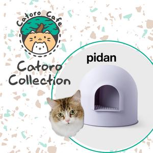 Catoro Collection - Pidan Litter Box
