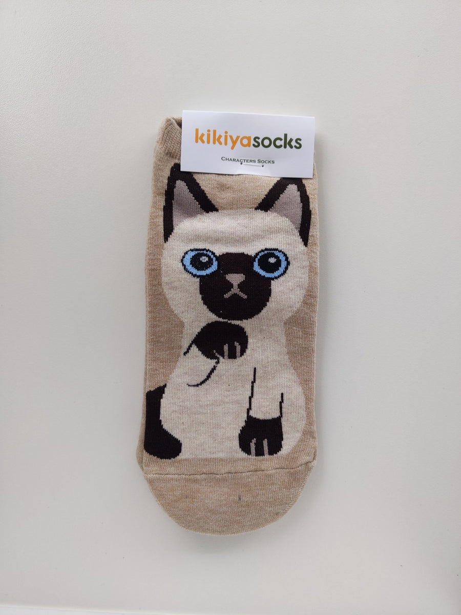 Siamese Cat Socks - Catoro Cat Cafe