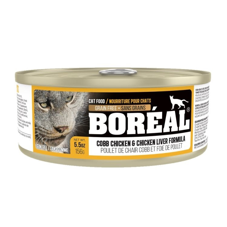 BOREAL Cat Cobb Chicken & Chicken Liver Formula 156g - Catoro Cat Cafe