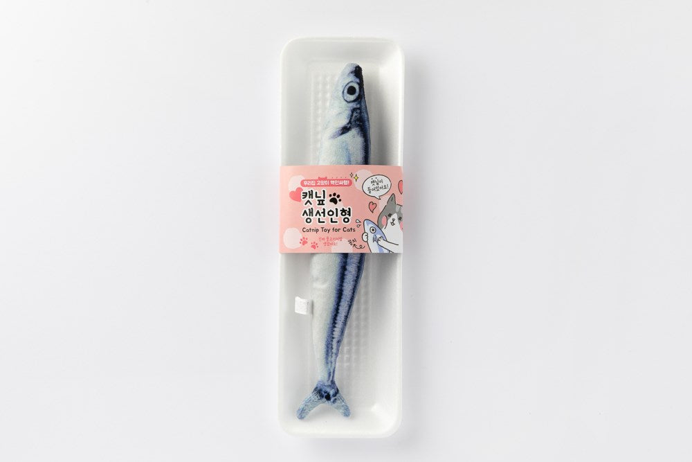 Catnip Fish Toy - Mackerel - Catoro Cat Cafe