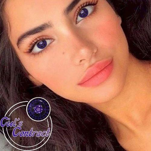 Icoloured® Ciel's Hazel Contract Colored Contact Lenses