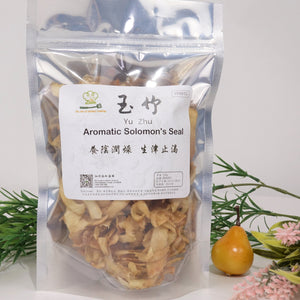 Aromatic Solomon's Seal 玉竹