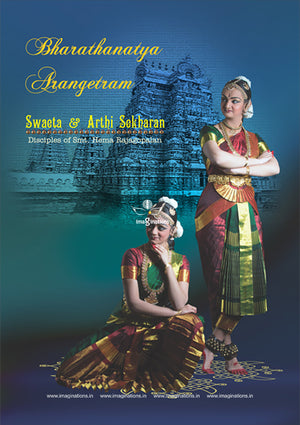 Arangetram-Invitations -R-902