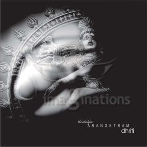 Arangetram Invitations - Black & White - 001 - imaginations