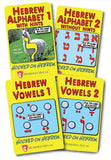 Hooked on Hebrew: Hebrew Phonics Pack Playing Cards