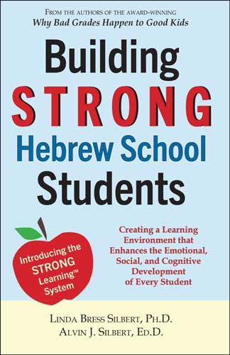 Building STRONG Hebrew School Students