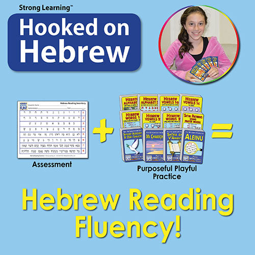 Hooked on Hebrew (12-deck pack SAVE 10%) A134H