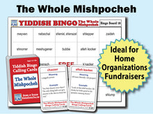 Load image into Gallery viewer, Yiddish Bingo - The Whole Mishpocheh