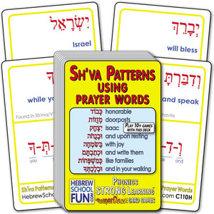Sh'va Pattern Using Prayer Words C110H