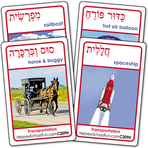 Hebrew-Vocabulary-4-pack-A123H
