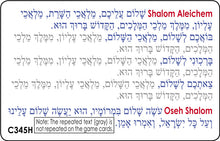 Load image into Gallery viewer, Shalom Aleichem & Oseh Shalom C345H