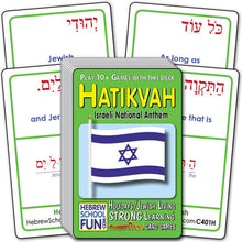 Load image into Gallery viewer, Hatikvah C401H
