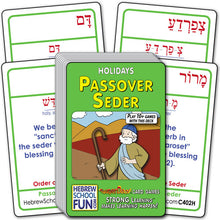 Load image into Gallery viewer, Passover Seder C402H