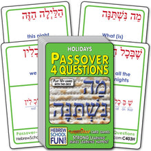Load image into Gallery viewer, Passover - 4 Questions C403H