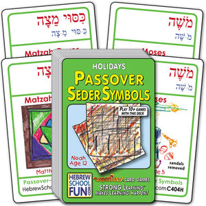 Passover--Seder Symbols C404H (SEE ALL WINNERS HERE)