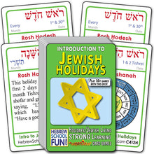Load image into Gallery viewer, Introduction to Jewish Holidays C412H