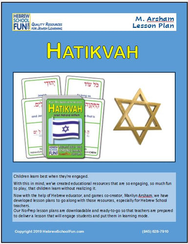 Lesson Plan - Hatikvah
