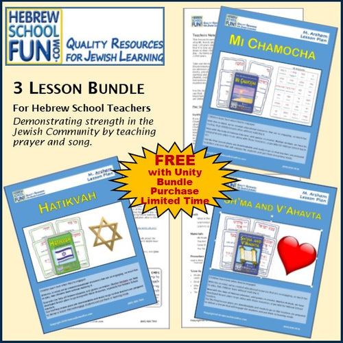 Lesson Plan Bundle - Mi Chamocha, Hatikvah & Sh'ma and V'Ahavta