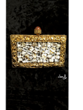 Mother of Pearl Clutch - Gold