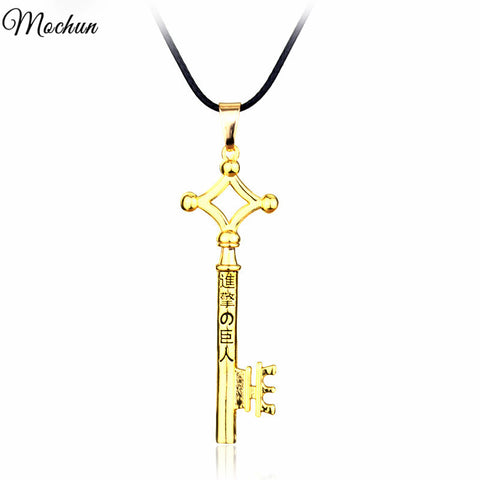 Attack On Titan Key Necklace