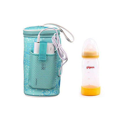 USB Baby Bottle Warmer & Cooler - Baby Newborn Store
