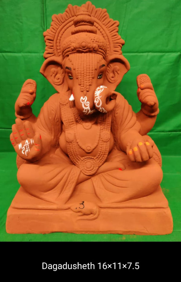 Grow Me Plantable Ecofriendly - Dagdusheth Ganpati (16 inch)