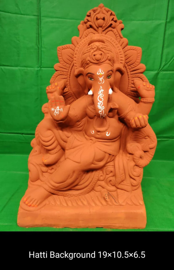 Grow Me Plantable Ecofriendly - Hathi Ganpati (19 inch)