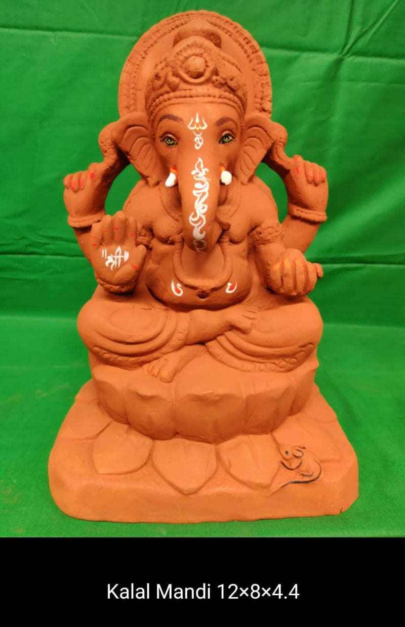 Grow Me Plantable Ecofriendly - Kalal Mandi Ganpati (12 inch)