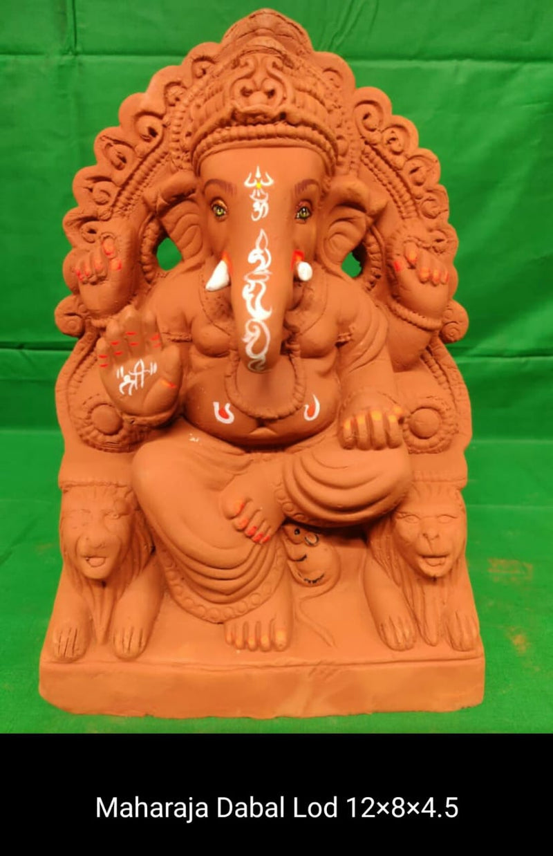 Grow Me Plantable Ecofriendly - Maharaja Ganpati (12 inch)