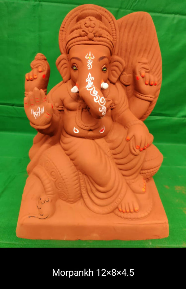 Grow Me Plantable Ecofriendly - Morpankh Ganpati (12 inch)