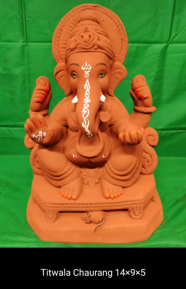 Grow Me Plantable Ecofriendly - Titwala Ganpati