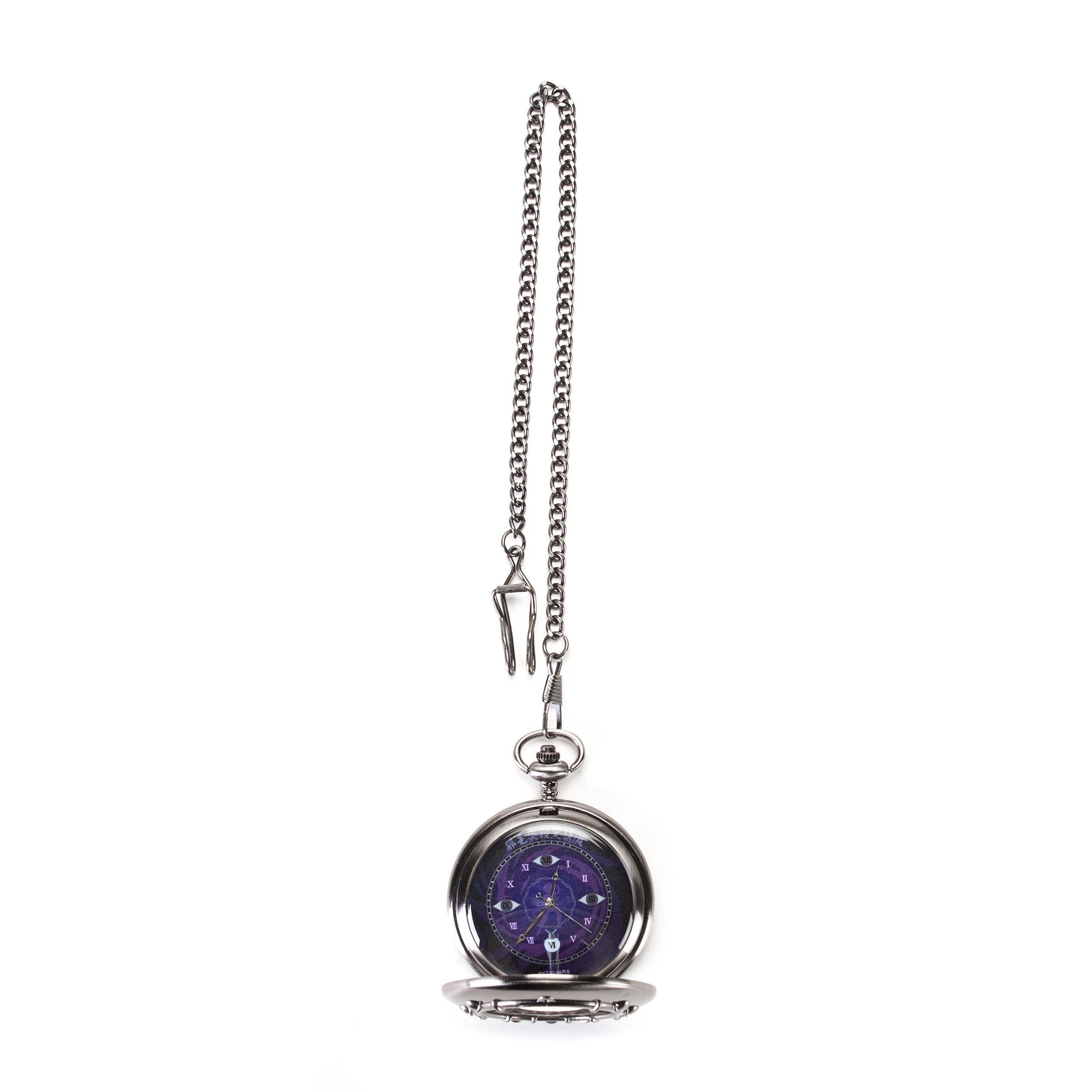 Yu Yu Hakusho Hiei Dark Mirror Pocket Watch