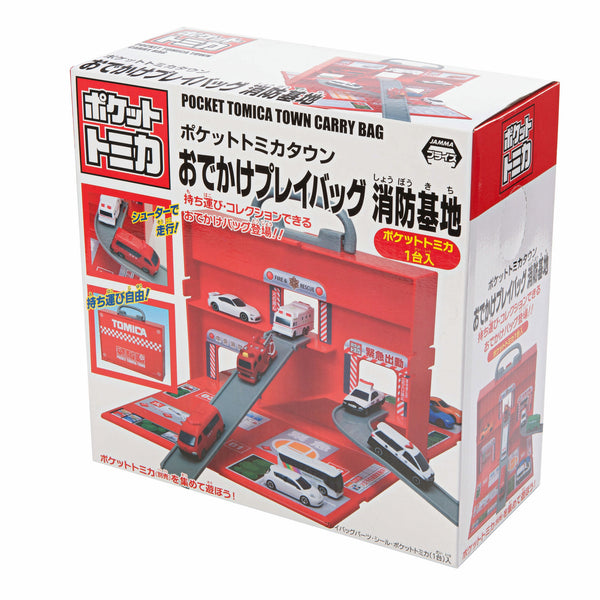Pocket Tomica Town Fire Base Carry Case