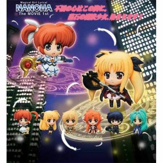 Lyrical Nanoha: The Movie 1st - Mascot Relief Magnet (Display of 12)