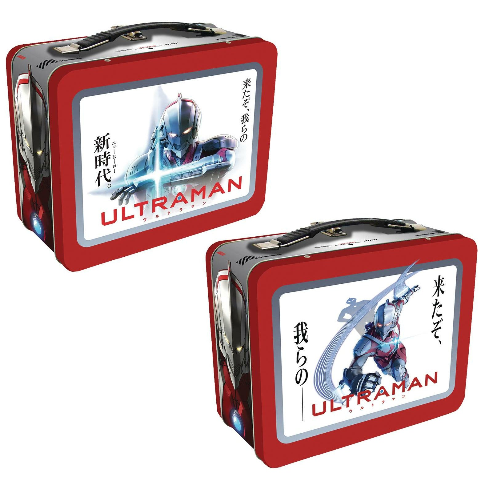 Ultraman Animated Series Ultraman Tin Tote