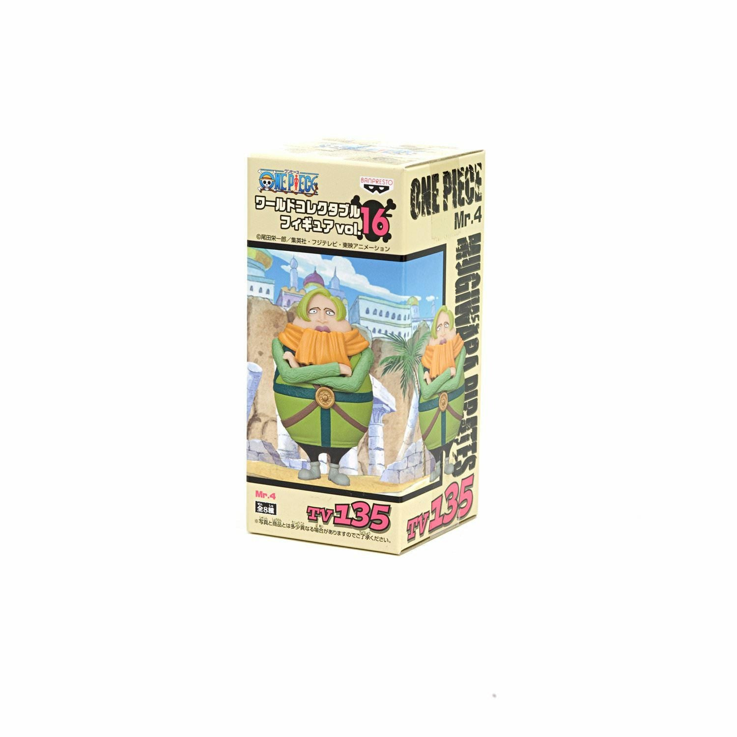 One Piece Collectable New World Figure Vol.16 - Mr. 4 (TV135)