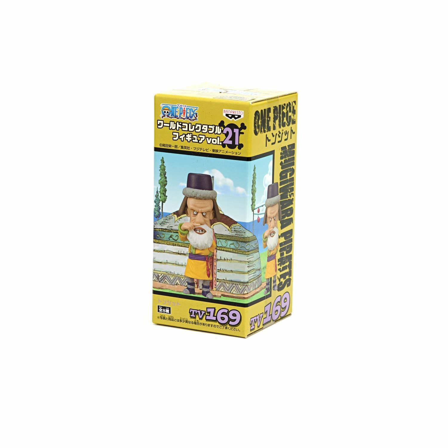One Piece Collectable New World Figure Vol.21 - Tonjit (TV169)