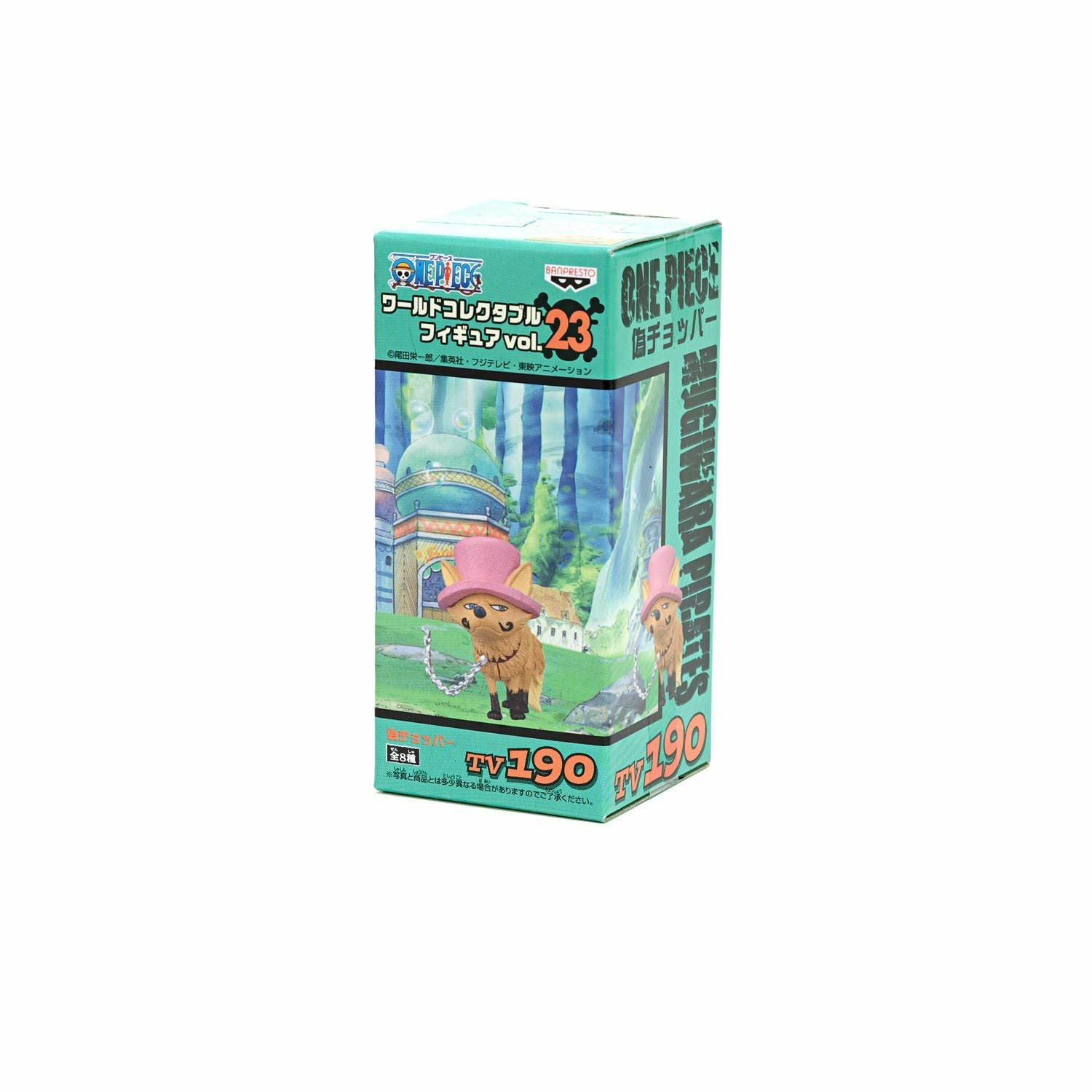 One Piece Collectable New World Figure Vol.23 - Nora Gitsune (TV-190)
