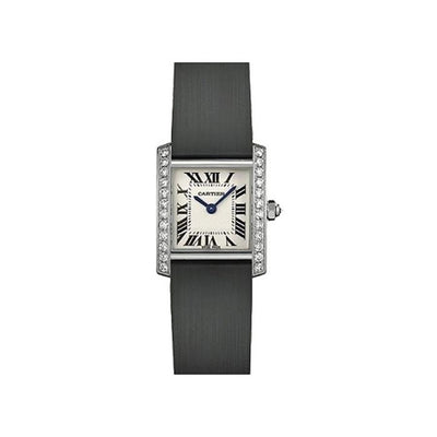Cartier Tank Francaise 25mm WE100231 Silver Dial-First Class Timepieces