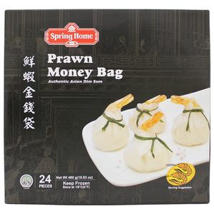 Prawn Money Bag marca Spring Home de 480 gramos