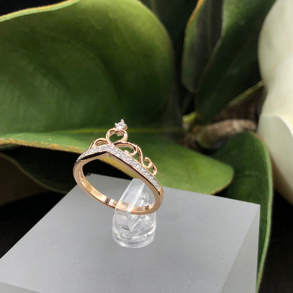 Promise Rings - My Princess Crown Ring