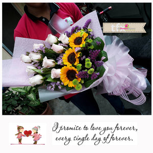Zaira Flower Bouquet