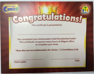 Gold Book Completion Certificate