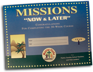 Mission Now & Later Award Certificate