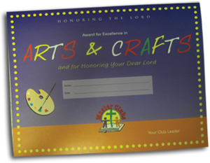 Arts and Crafts Award Certificate