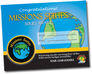 Mission Series Award Certificate