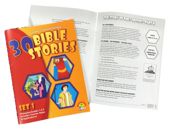 30 Bible Stories for Primaries Set #1