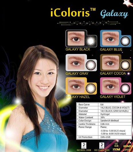 Bionics iColoris Galaxy Monthly 2 Lenses